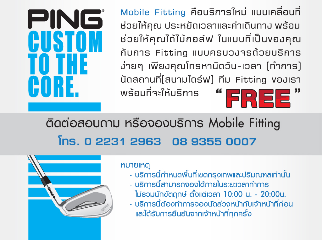 mobile_fitting-02